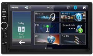 Car MP5 Media Player with 7inch Digital Resistive Touch Screen