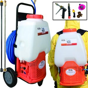 rechargeable battery powered sprayer